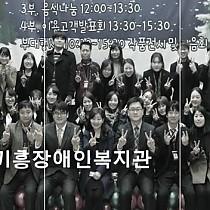 (썸네일)개관10주년 기념 홍보동영상