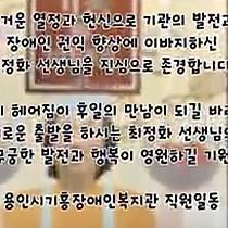 (썸네일)정년퇴임식 동영상