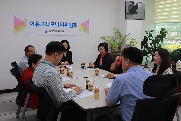 2019년 제3차 이용고객모니터위원회 회의가 진행되고있는 모습