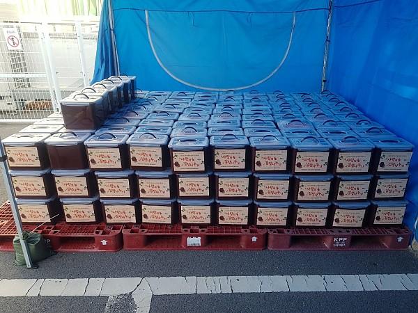 정성스럽게 포장된 308개의 김장김치 완성사진