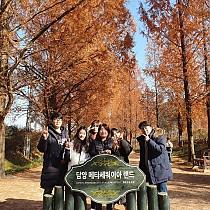 (썸네일)지역복지팀 팀연수 동영상