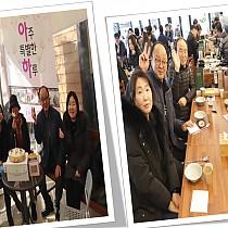 1월 장애인활동지원사 아주 특별한 하루(아·하)
