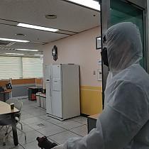 전문 방역 업체 ULV 살균소독 2차 진행