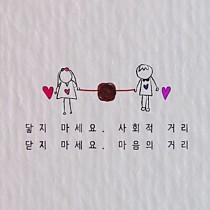 (썸네일)용인시기흥장애인복지관 위기 시 기능…