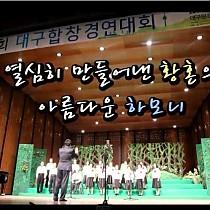(썸네일)2014 용인시기흥장애인복지관 가족…