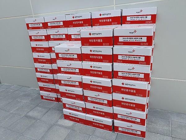 식료품세트 50박스가 쌓여있는 모습